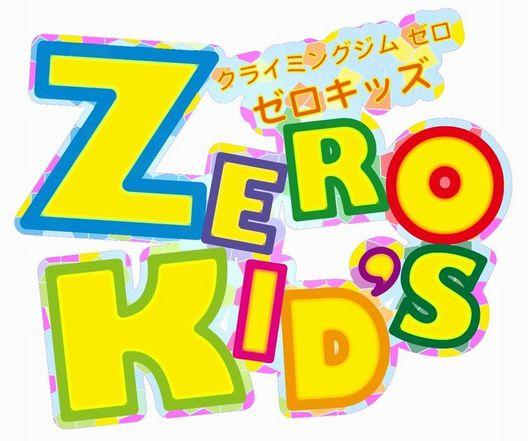 ZERO KID'Sリサイズ