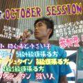 伊勢崎店イベントのお知らせ