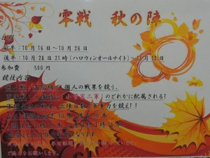 C617A210-0E9D-4FEE-9068-8E8338AE81E0
